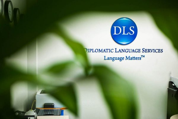Diplomatic Language Services is a language company committed to protecting the environment