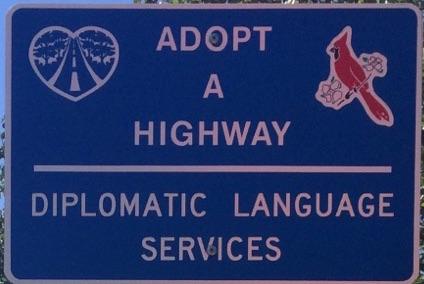 DLS Adopt a highway 2016 blog post