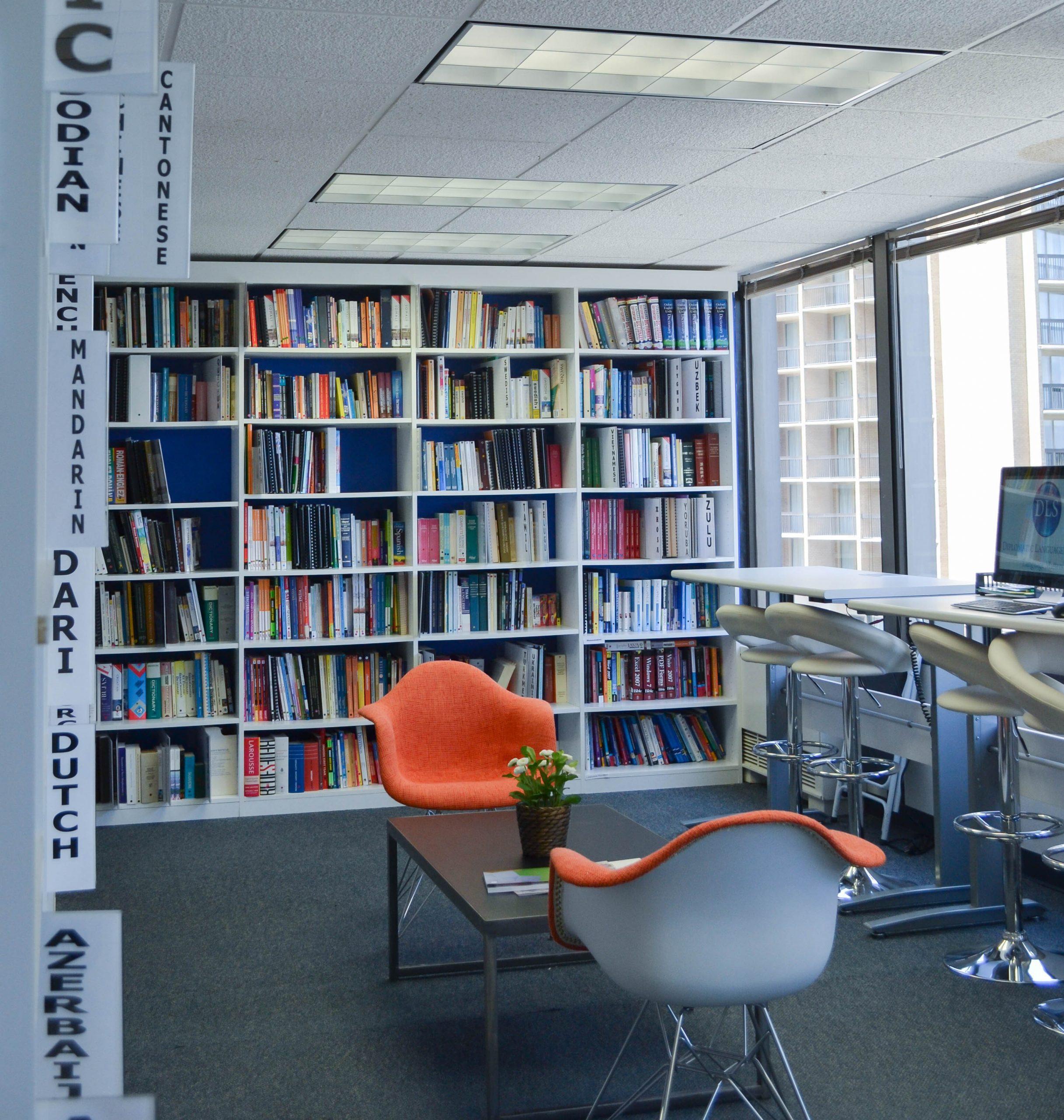 Diplomatic Language Services Arlington location library