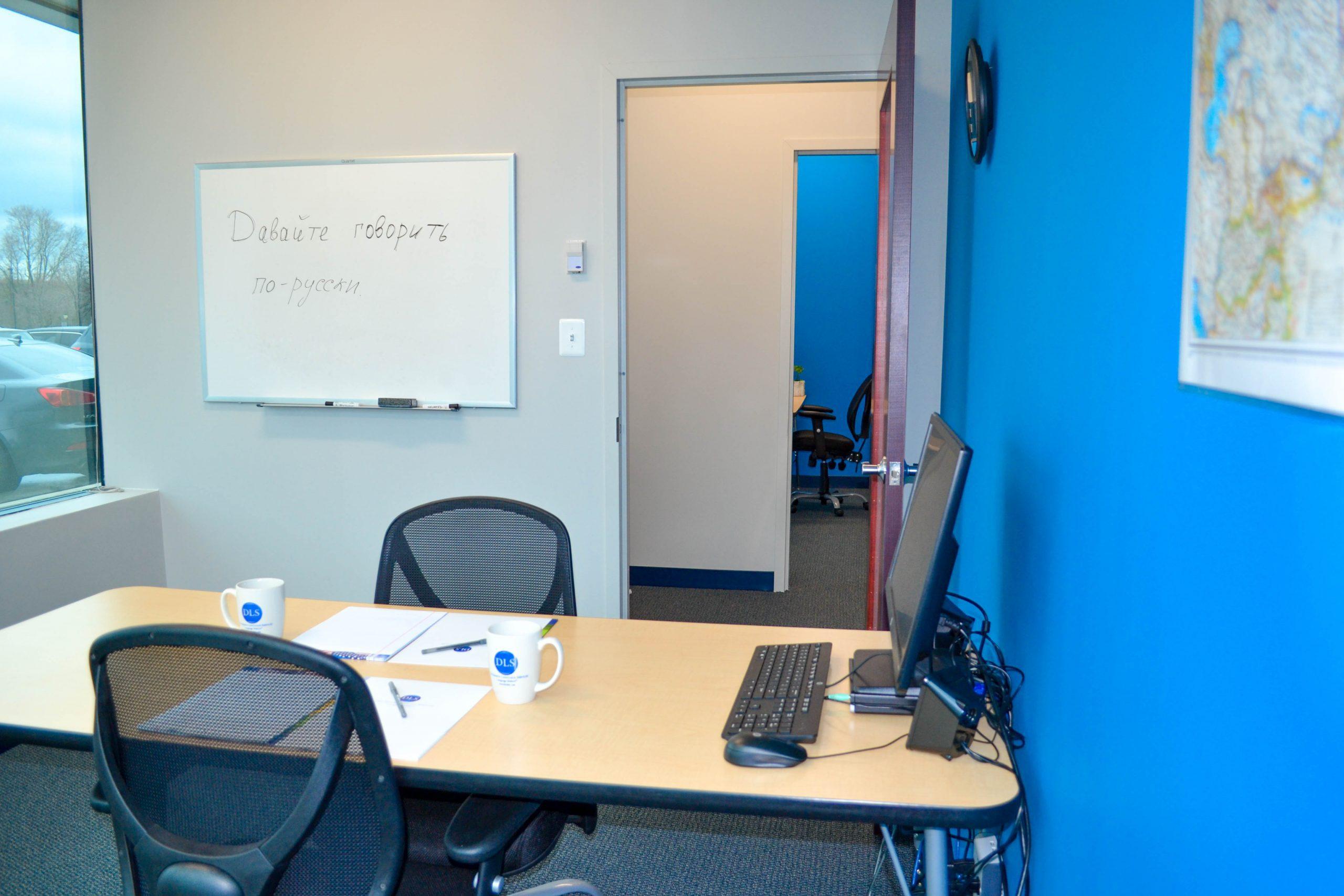 Diplomatic Language Services Elkridge location one on one classroom